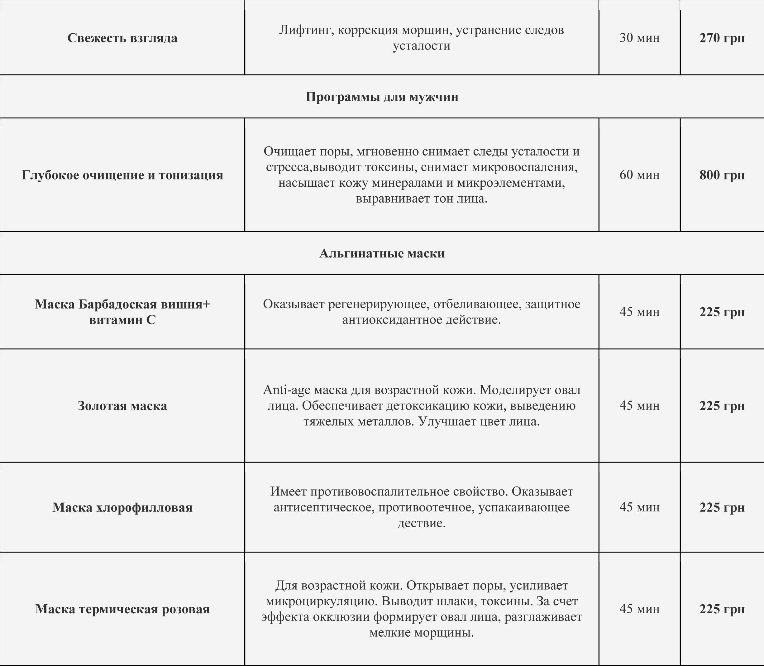 kosmetolog-3